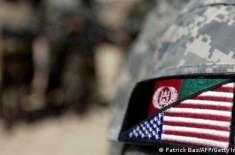 افغانستان اور وسطی ایشیا میں امریکی حکمت عملی