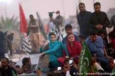 کشمیر میں انتخابات، نون لیگ کا مستقبل زیر بحث