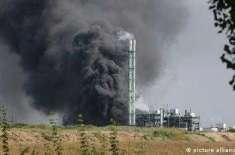 جرمن کیمیکل کمپلیکس میں دھماکا، انتہائی خطرناک قرار