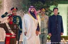 سعودی وزیر خارجہ کا دورہ: استحکام کے حوالے سے بیان زیر بحث