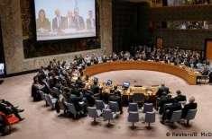 بھارت کو سلامتی کونسل کی صدارت اور پاکستانی تشویش