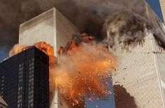 گیارہ ستمبر: دہشت گردی کے خلاف جنگ امریکا کو بہت مہنگی پڑی