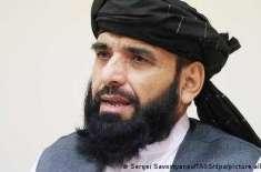 کیا طالبان کو اقوام متحدہ کی جنرل اسمبلی سے خطاب کی اجازت ملے گی؟