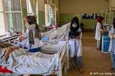 افغانستان کے لیے ایمرجنسی فنڈز جاری کر دیے، اقوام متحدہ
