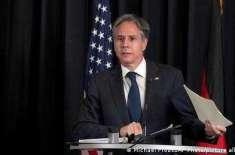 افغانستان سے متعلق امریکا اور پاکستان میں پہلی بات چیت