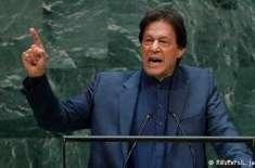 جنرل اسمبلی سے عمران خان کا خطاب: بھارت اور افغانستان پر خصوصی توجہ