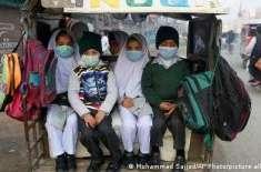 پاکستان کے تعلیمی نظام کو کووڈ انیس نے کیسے متاثر کیا ہے؟