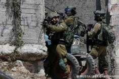اسرائیلی فوج نے چار فلسطینیوں کو ہلاک کردیا