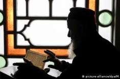 ایپل نے چینی حکومت کے مطالبے پر تمام قرآنی ایپس ہٹا دیں