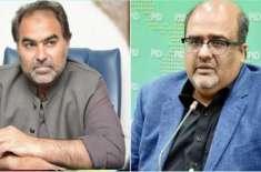 پی ٹی آئی رہنما شہزاد اکبر نے جہانگیر ترین گروپ کے نذیر چوہان کو معاف ..