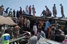 گھوٹکی ٹرین حادثہ کی انکوائری کل سے سکھرمیں شروع ہوگی،