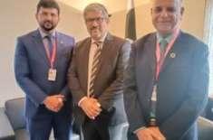 زرعی یو نیورسٹی فیصل آباد کے ٹریژر عمر سعید قادری نے سوئزلینڈ میں منعقدہ ..