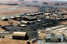 امریکا کا بحیرہ احمر کے ساحلوں کے ساتھ سعودی عرب میں تین فوجی اڈے قائم ..