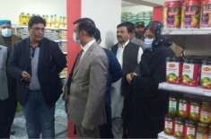 ڈپٹی کمشنر جہلم نے سوہاوہ میں یوٹیلٹی سٹور کا افتتاح کردیا، عوام اشیاء ..