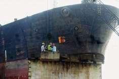 پاکستان کے ساحل پر لنگر انداز تیل بردار جہاز سے متعلق تہلکہ خیز انکشافات