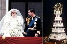 شہزادہ چارلس اور ڈیانا کی شادی کے کیک کا ٹکڑا نیلامی کیلئے تیار