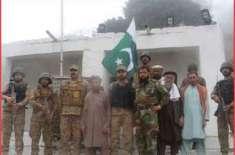پاکستان نے 5 افغان سپاہی افغانستان حکومت کے حوالے کر دیے