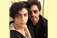 شاہ رخ خان کے بیٹے آریان خان کی ایک بار پھر درخواست ضمانت مسترد ہوگئی