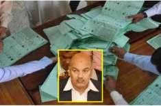 آزاد کشمیر انتخابات ، تحریک انصاف نے 2 نشستوں پر کامیابی حاصل کر لی