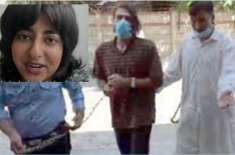 نور مقدم قتل کیس; ظاہر جعفر امریکی شہری نہیں ، پاکستانی ہی ہے اور اسے ..