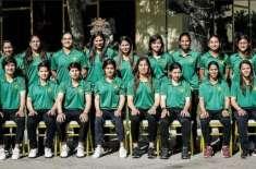 پاکستان اور انگلینڈ کی خواتین کرکٹ ٹیموں کے درمیان پہلا ٹی ٹوئنٹی میچ ..