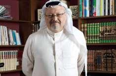 امریکہ خشوگی قتل کیس سے متعلق حقائق نہ چھپائے،منگیترمقتول سعودی صحافی