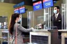 70 سے زائد ممالک کے مسافروں کو دبئی پہنچنے پر ویزا آن ارائیول کی سہولت ..