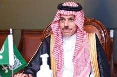 ایران سے مذاکرات خوش گوار رہے، سعودی وزیرِ خارجہ