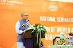 اسلام نے خواتین کو تحفظ اور جائیداد کے حقوق فراہم کیے، ڈاکٹر عارف علوی