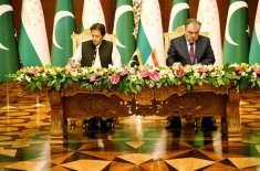 سرحد پار سے 3 دہشتگرد گروپ اب بھی پاکستان کیخلاف دہشتگردی کررہے، عمران ..