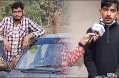 آن لائن ٹیکیسی ڈرائیور کو قتل کرنے والے ملزم کے انکشافات