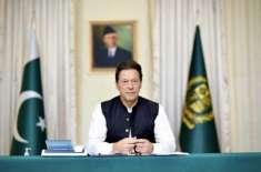 وزیر اعظم کی سفارت کاری رنگ لے آئی،سعودی عرب سے 18 قیدی کل لاہور پہنچیں ..