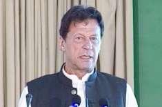 وزیرِ اعظم عمران خان نے ویکسنیشن کے لئے اٹھائے گئے اقدامات کو تسلی ..