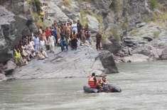 دریائے نیلم میں حادثہ، بچے کو ڈوبنے سے بچاتے ہوئے باپ بھی ڈوب گیا