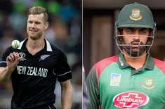 نیوزی لینڈاور بنگلہ دیش کی کرکٹ ٹیموں کے درمیان ون ڈے سیریز کا تیسرا ..