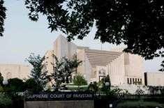 سپریم کورٹ میں ملک میں صدارتی نظام کے لیے دائردرخواست خارج کردی