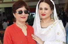 معروف اداکارہ اور بشریٰ انصاری کی بہن ' سنبل شاہد ' کورونا کے باعث ..