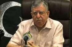 شوکت ترین کے بطور وزیرخزانہ 6 ماہ کے عرصے میں ملک بھر میں اشیائے ضروریہ ..