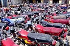 شہری کروڑوں روپے مالیت کی600موٹر سائیکلوں کا مالک نکل آیا، ملزم خود ..