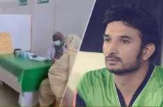 'والدین نے کورونا ویکسین لگوالی'،سابق کرکٹر اعزاز چیمہ پنجاب حکومت ..