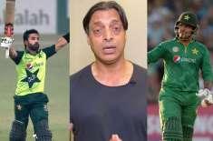 دوسرے ٹی ٹونٹی میں فخر زمان اور شرجیل خان کو اوپننگ کرنی چاہیئے: شعیب ..
