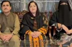 ہمیں اغوا نہیں کیا گیا، بلوچستان کے لاپتہ ہونے والے ایم پی ایز منظر ..