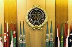 عرب اتحاد فورسز نے جنوبی سعودی عرب پر حوثی باغیوں کے حملے ناکام بنا ..