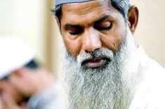 بابری مسجد کے انہدام پر نادم ہوکر مسلمان ہونیوالا شخص پراسرار طور پر ..