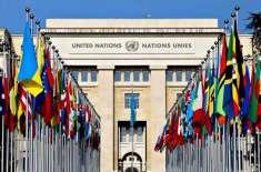 طالبان نے اشرف غنی کے مقررکردہ سفیر کی اسناد کو چیلنج کرکے اقوام متحدہ ..