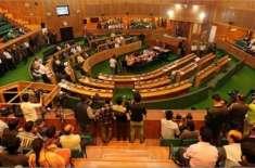آزاد کشمیر قانون سازاسمبلی، تین مخصوص نشستوں پر پی ٹی آئی کے امیدوار ..