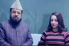 مفتی عبدالقوی اور حریم شاہ کے درمیان ہونے والی گفتگو اور ٹک ٹاک ویڈیو ..