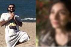نور قتل کیس، ملزم ظاہر جعفر کا مزید 3 روز کا جسمانی ریمانڈ منظور، پولیس ..