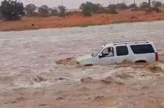 سعودی عرب میں بارشوں، دھند، آندھی اور سمندری طغیانی کی وارننگ