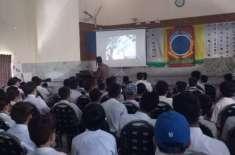 پشاور ماڈل سکول ناصر باغ کیمپس میں سکریبل گیم کی ڈیجیٹل پریزینٹیشن ..